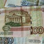 Rubel Trading - was muss man beachten