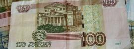 Rubel Trading – was muss man beachten